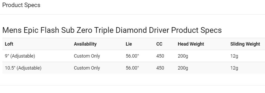 エピックフラッシュサブゼロトリプルダイヤモンド