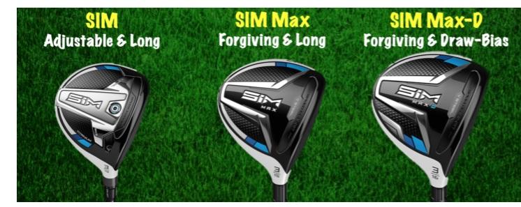 SIMフェアウェイウッド、SIM Maxフェアウェイウッド、SIM Maxフェアウェイウッド